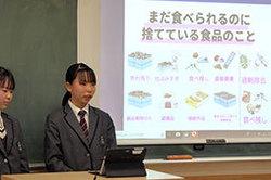 中学2年 総合的な学習の時間「SDGs~行動宣言コンテスト~」