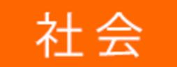 2019年度 関西大学北陽中学校入試問題より