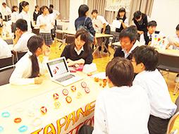 中高合同学園祭 「葦葉祭(あしのはさい)」