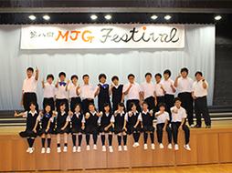 中学生のための 中学生による MJGフェスティバル!