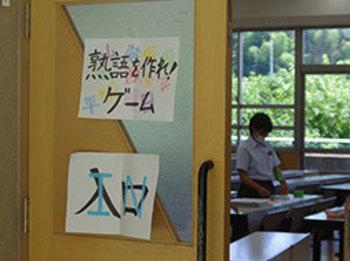 蒼開中学高校で新入生歓迎行事を行いました