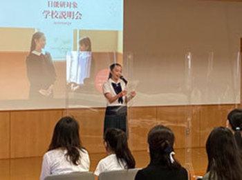 帝塚山学院 見学会開催