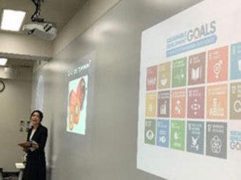 SDGs 体験教室
