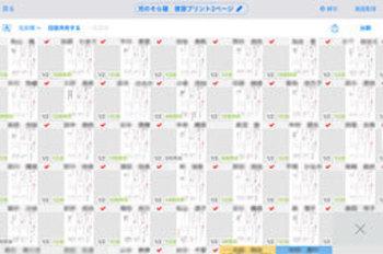 緊急シリーズ「いま、伝えたいこと」第5回 武庫川女子大学附属