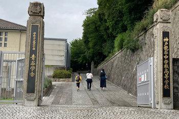 足を運んでこそ魅力がわかる!「学校へ行こう2021 神戸龍谷」を開催